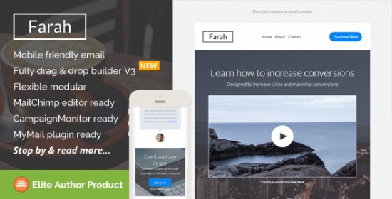 farah responsive email template builder access