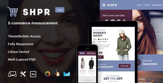 shpr newsletter that is ecommerce access