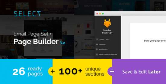 select email templates set with foxesbuilder v.2
