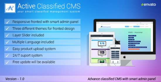 active classified cms