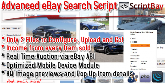 scriptbay advanced affiliate ebay script