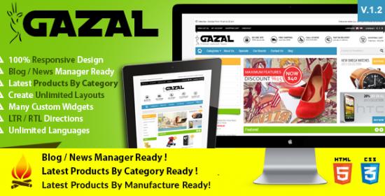 gazal advanced responsive prestashop theme
