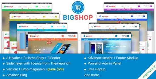 jms bigshop multipurpose prestashop theme