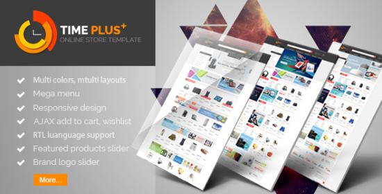 timeplus mega store responsive prestashop theme