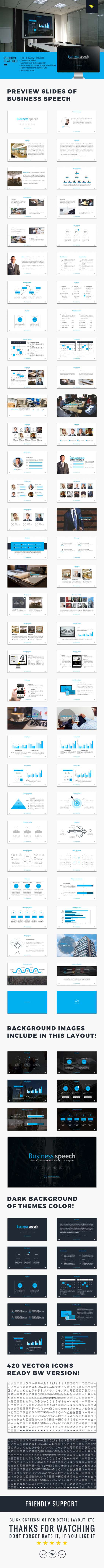business speech google slide presentation template