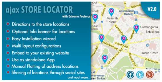 ajax shop locator v 2.0