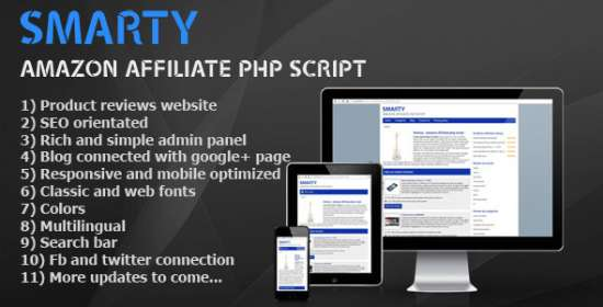 smarty amazon affiliate php script